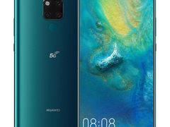 买了不后悔HUAWEI Mate 20 X (5G) 手机 仅售6299.00元