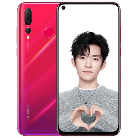 配置高体验好华为(HUAWEI) nova 4 手机 赠送:一?仅售2799.00元