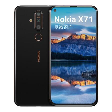 各种黑科技加持诺基亚(NOKIA)x71 安卓9手机 太空黑 官?仅售2199.00元