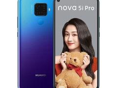 满足你对手机的所有需求华为nova5i pro 手机【白条3期免息/送原仅售2499.00元