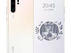 各种黑科技加持华为p30pro手机 全网通4G【施华洛世奇限量版仅售5388.00元