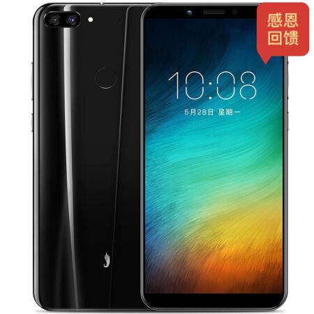 入手绝对不亏小辣椒 红辣椒Note5X 6GB+64GB 黑色?仅售899.00元