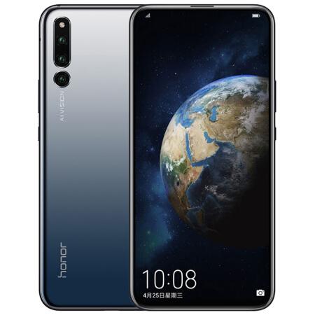 入手绝对不亏荣耀Magic2 全网通 智能手机 渐变黑(8G+?仅售3099.00元