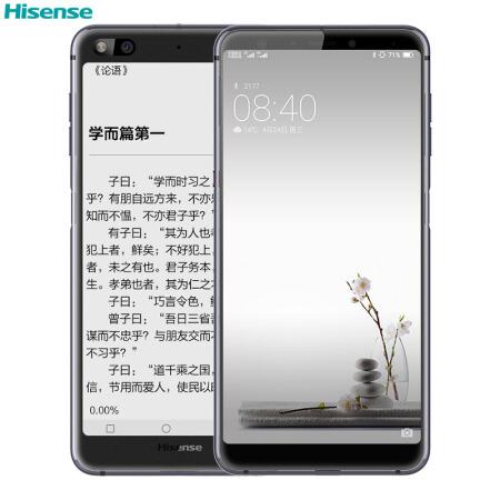配置高体验好海信(Hisense)A6双屏手机 全面屏水墨屏 ?仅售2999.00元