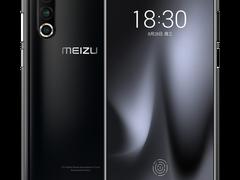你的不二之选魅族16sPro手机 黑之谧镜 全网通(6G+12仅售2878.00元
