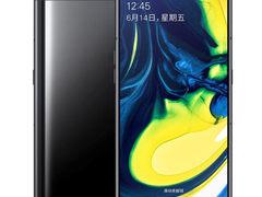 性价比神机【白条6期免息0首付】三星 Galaxy A80(仅售3799.00元