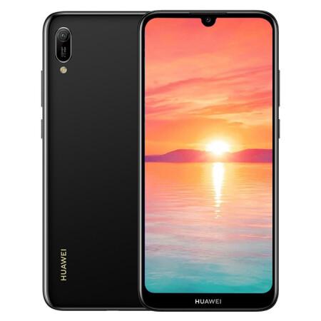满足你对手机的所有需求华为 HUAWEI 畅享9e手机 珍珠屏全网通版移?仅售857.34元