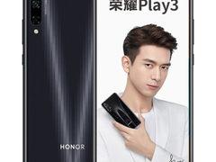 买了不后悔荣耀play3 手机 移动联通电信4G 幻夜黑 4仅售999.00元