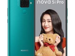 颜值与性能齐飞华为(HUAWEI)nova5i pro 手机前置仅售2499.00元