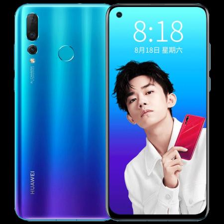 颜值与性能齐飞华为(HUAWEI) 华为nova4 手机 苏音蓝?仅售1999.00元