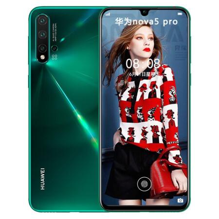 你的不二之选华为 nova5 pro 手机【限时优惠,3期白条仅售2999.00元