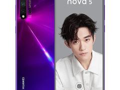 年度真香机华为 HUAWEI nova 5 前置3200万人仅售2809.00元