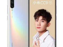 配置高体验好小米 CC 9e 全网通手机 白色恋人(白色) 6仅售1599.00元
