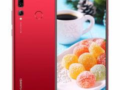 性价比神机华为畅享9S手机 珊瑚红 全网通(4G+128G)仅售1499.00元