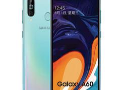 满足你对手机的所有需求三星(SAMSUNG)手机仅售229.00元
