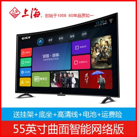 http://www.ectippc.com/hulianwang/226127.html