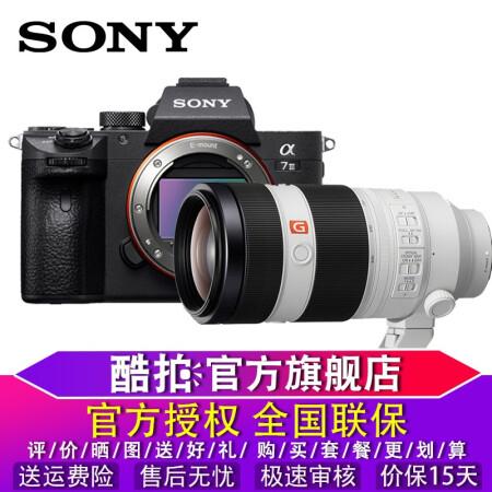 高品质相机索尼(SONY) ILCE