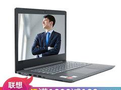 诠释什么叫性价比联想(Lenovo)笔记本电脑 仅售4199.00元