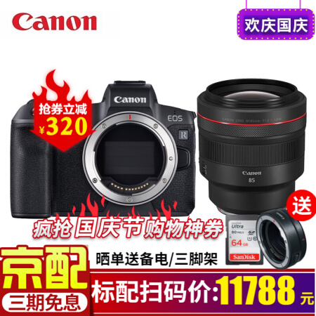 http://www.reviewcode.cn/jiagousheji/94032.html