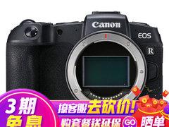 亲民相机佳能(Canon)EOS RP全画幅微单相机  4仅售22388.00元