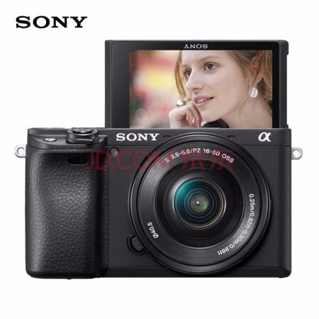 相机实力派索尼(SONY)Alpha 64