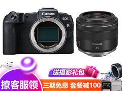 复古颜值之选佳能(Canon)EOS RP 微单相机全画幅专微仅售12506.00元