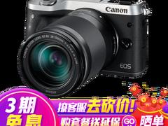 复古颜值之选佳能(Canon)EOS M6微单反相机 美颜自拍仅售5688.00元