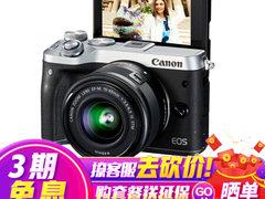 复古小众的选择佳能(Canon)EOS M6微单反相机 美颜自拍仅售4188.00元