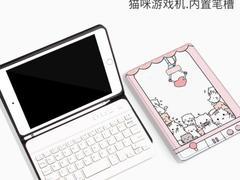 畅快吃鸡适用于2019新款2018 iPad9.7平板6苹仅售178.00元