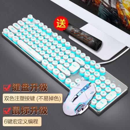 畅快吃鸡【新品】机械键盘鼠标套