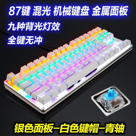 http://www.youxixj.com/youxizhanhui/391908.html