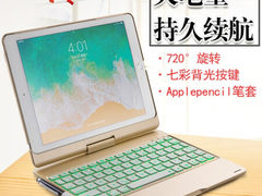 绝妙的体验HK ipad键盘保护套 蓝牙平板电脑新款iPad仅售258.00元