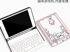 绝妙的体验适用于2019新款2018 iPad9.7平板6苹仅售178.00元