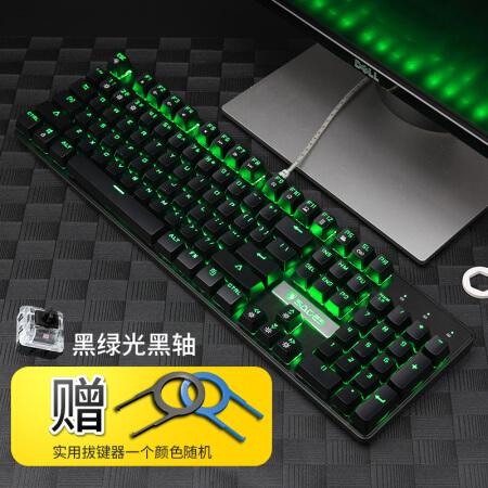 超高性价比赛德斯烽影真机械键盘