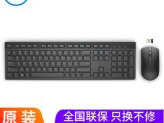 游戏办公两相宜戴尔(DELL)KM636无线键盘鼠标套装 无线键仅售159.00元