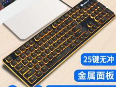 畅快吃鸡真手感键盘游戏吃鸡电脑台式笔记本外接有线usb办公仅售138.00元