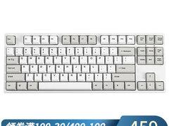 驰骋电竞赛场GANSS 高斯GS87D蓝牙双模背光87键机械键仅售559.00元