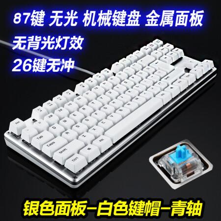 http://www.youxixj.com/youxizhanhui/391906.html