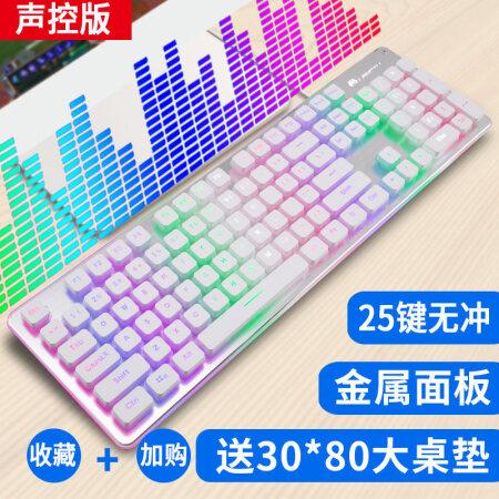 <strong>绝妙的体验真手感键盘游戏吃鸡电</strong>