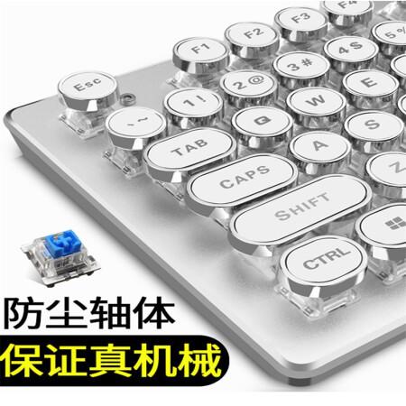 畅快吃鸡BURJUMAN 机械键盘鼠标套装(蒸汽朋克复古 仅售199.00元插图2