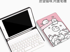 手感出的键盘适用于2019新款2018 iPad9.7平板6苹仅售178.00元