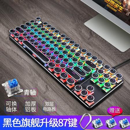 畅快吃鸡BURJUMAN 机械键盘鼠标套装(蒸汽朋克复古 仅售199.00元插图
