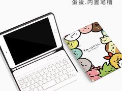 超高性价比适用于2019新款2018 iPad9.7平板6苹仅售178.00元
