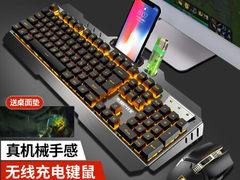绝妙的体验新盟 曼巴狂蛇 充电背光静音无线键盘鼠标套装(台式仅售151.05元