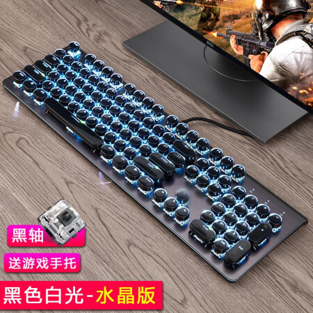 畅快吃鸡京臣 GX40 游戏真机械键盘(青轴黑轴茶轴红轴 仅售269.00元-计算机网络技术插图