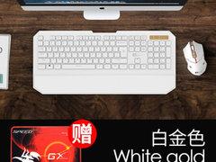 手感出的键盘ET 无线键盘鼠标套装台式办公家用笔记本手机平板电仅售188.00元