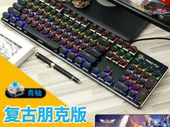 游戏办公两相宜真键盘青轴游戏有线台式电脑笔记本外接网吧网咖吃鸡键仅售278.00元