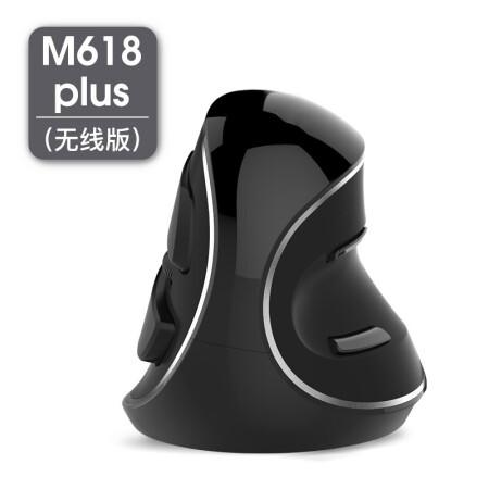 吃鸡好帮手京贺 M618 办公鼠标 (鼠标垂直有线无线 苹果鼠标仅售229.00元