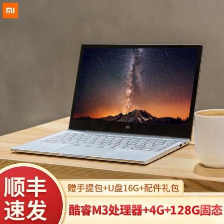 http://www.weixinrensheng.com/kejika/2398215.html