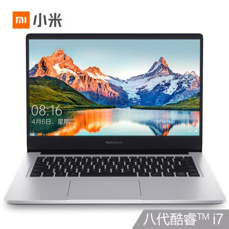 性能与人气爆棚小米(MI)RedmiBook14英寸红米全金属仅售4499.00元